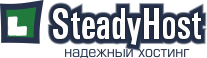 Хостинг Steadyhost